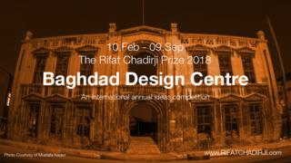 Competition Brief: Baghdad Design Centre