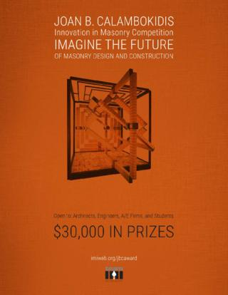 Competition Brief: Joan B. Calambokidis Innovation in Masonry Competition