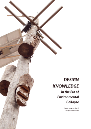 CfP: Design Knowledge in the Era of the Environmental Collapse
