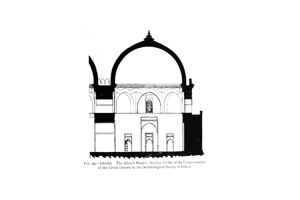 Section of One of the Compartments of the Lîwân (drawn by the Archaeological Survey of India).