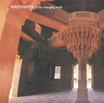 Frontispiece - Manthana – The changing myth  in Vistāra - The Architecture of India, Catalogue of the Exhibition