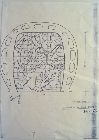 "Scale 1:10, Elevation  of Exit Dome. 18th Jan (Signed ""Husain, 13 II '94"")"