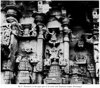 Fig. 2 — Decoration on the upper part of the south wall, Kaṭṭēśvara temple, Hirehaḍagali.