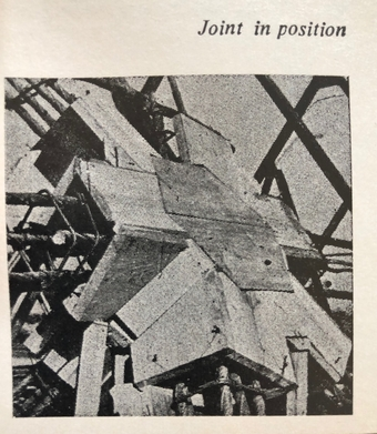 "Detail of the formwork ""Joint in position"", from DESIGN Magazine, 1972"