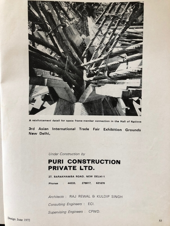 """""""A reinforcement detail for space frame member connection in the Hall of Nations"""", from DESIGN Magazine, 1972"""