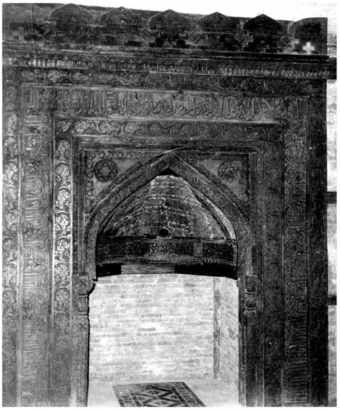 The carved wooden Mihrab before conservation