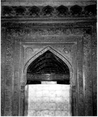 The carved wooden Mihrab after conservation