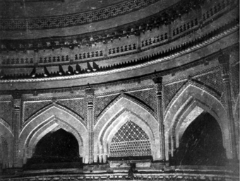 The interior of the high dome showing different types of decorations