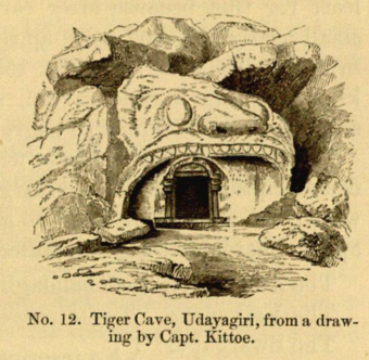 No. 12. Tiger Cave, Udayagiri, from a drawing by Capt. Kittoe.
