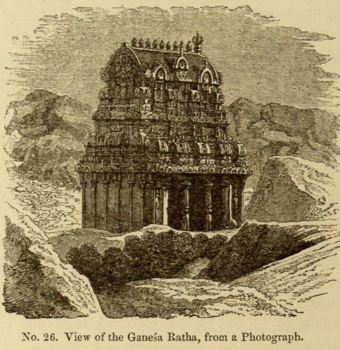 No. 26. View of the Ganesa Ratha, from a Photograph.