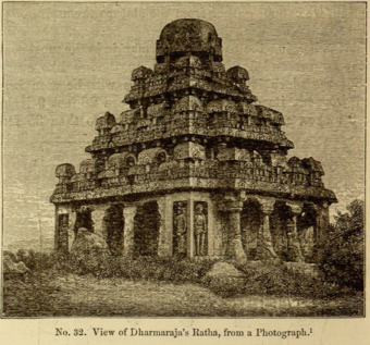 No. 32. View of Bharmaraja's Ratha, from a Photograph.