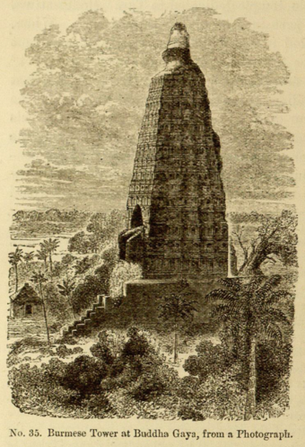 No. 35. Burmese Tower at Buddha Gaya, from a Photograph