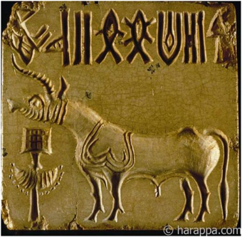 Figure 1. An example of an Indus seal.