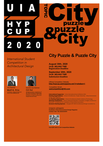 UIA-HYP Cup 2020 Student Competition in Architectural Design Poster