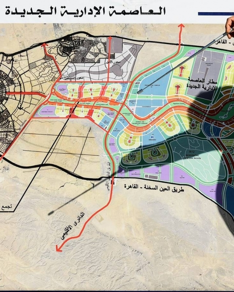 The new city is located 45 kilometres east of Cairo in an area halfway to the seaport of Suez