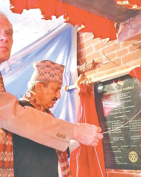 Education Minister Giriraj Mani Pokharel and Chairman of Schülerhilfe für Nepal Joerg Bahr inaugurate the academy in Bhaktapur.