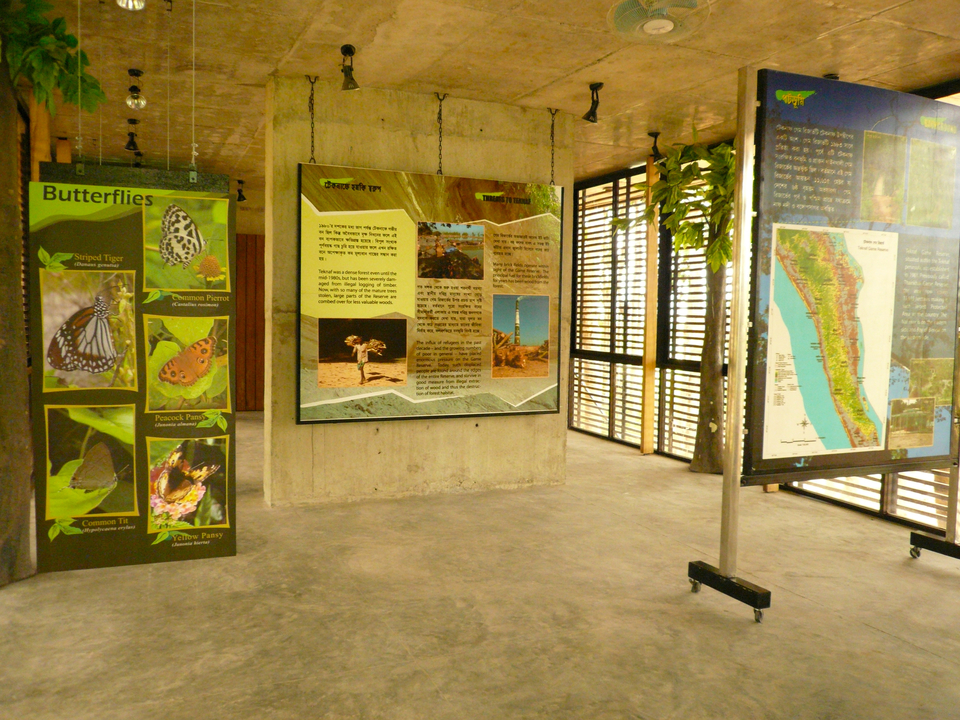 Exhibition room on the first floor.