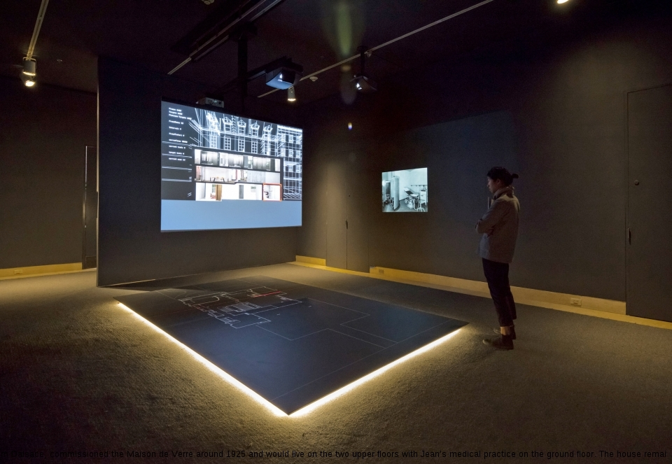 A digital reconstruction of the Maison de Verre (House of Glass) allows visitors to experience different views of the house as though they're moving through it.
