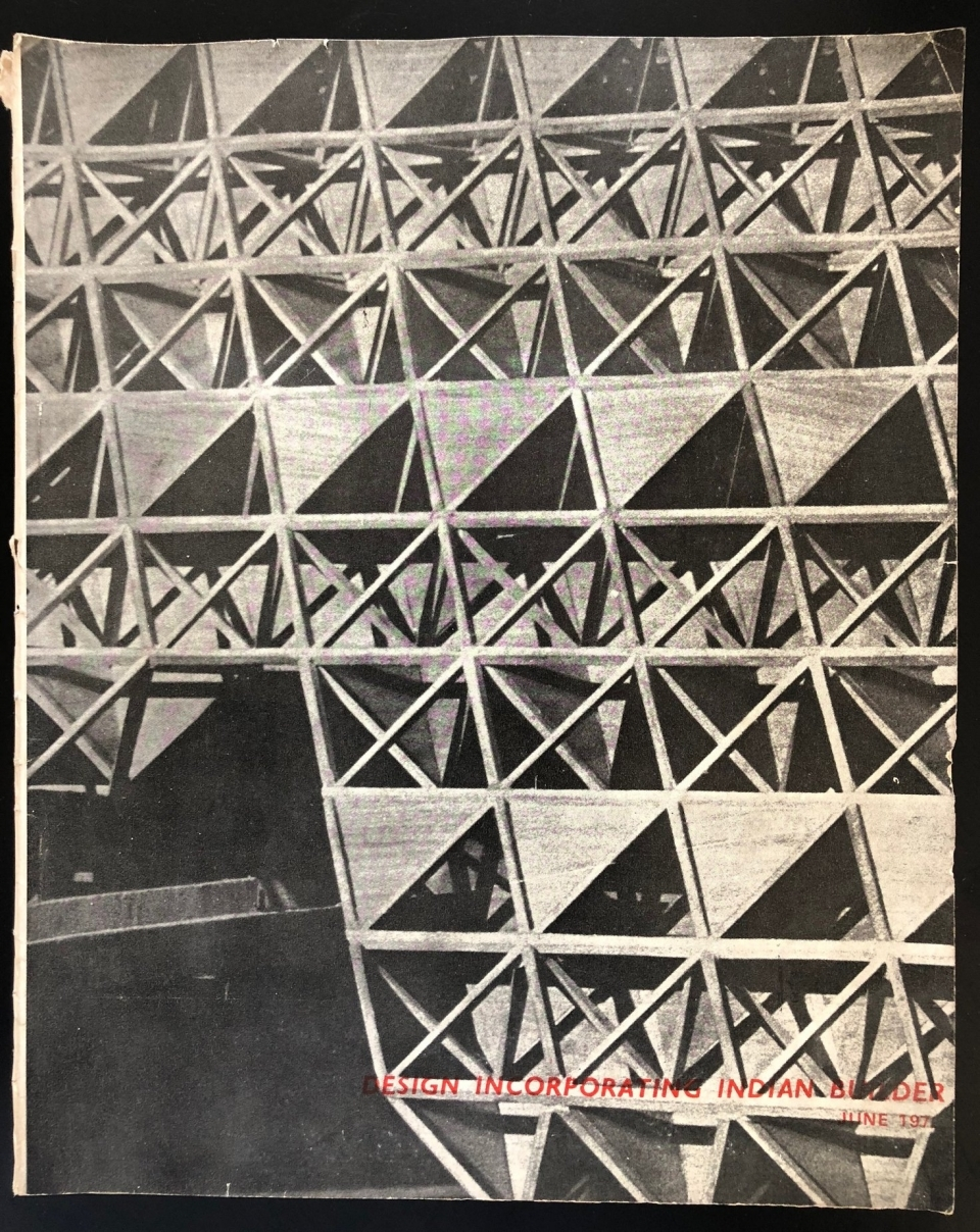 DESIGN Magazine 1972, cover close up of wooden model of the Hall of Nations, Raj Rewal architect, Mahendra Raj, structural engineer.