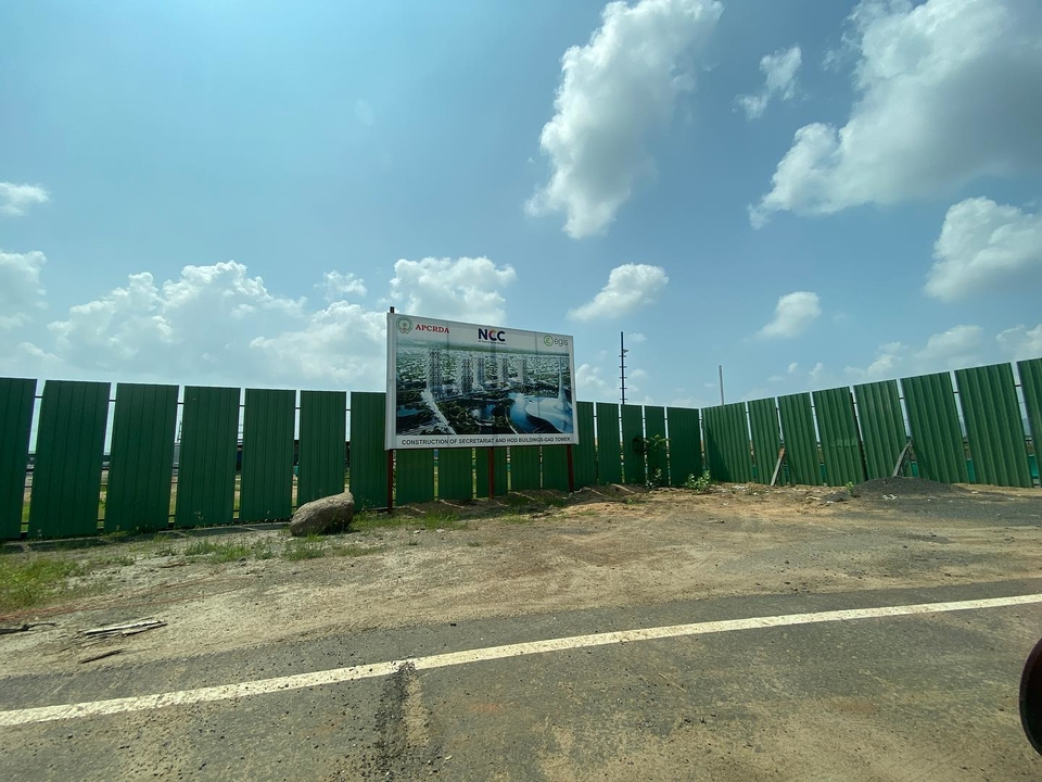 Site for the new State Assembly at Amaravati City