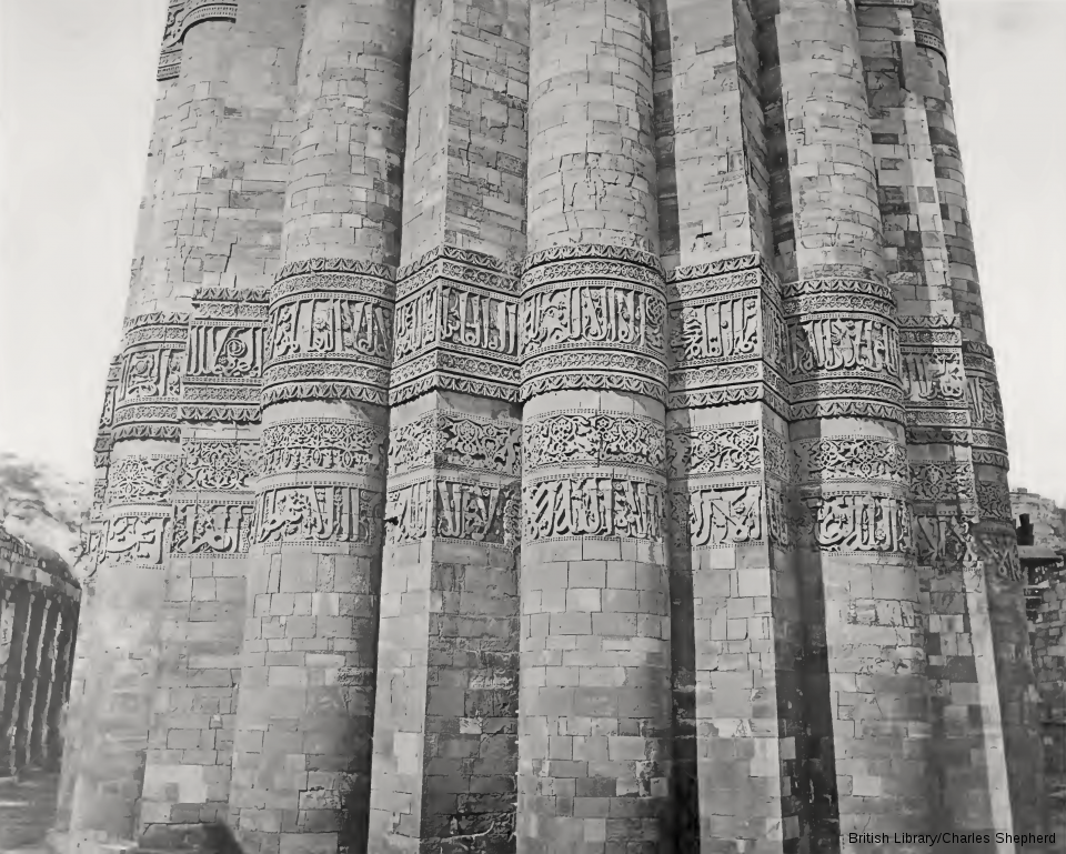 The Kutb Minar. Base of the Minar from the east