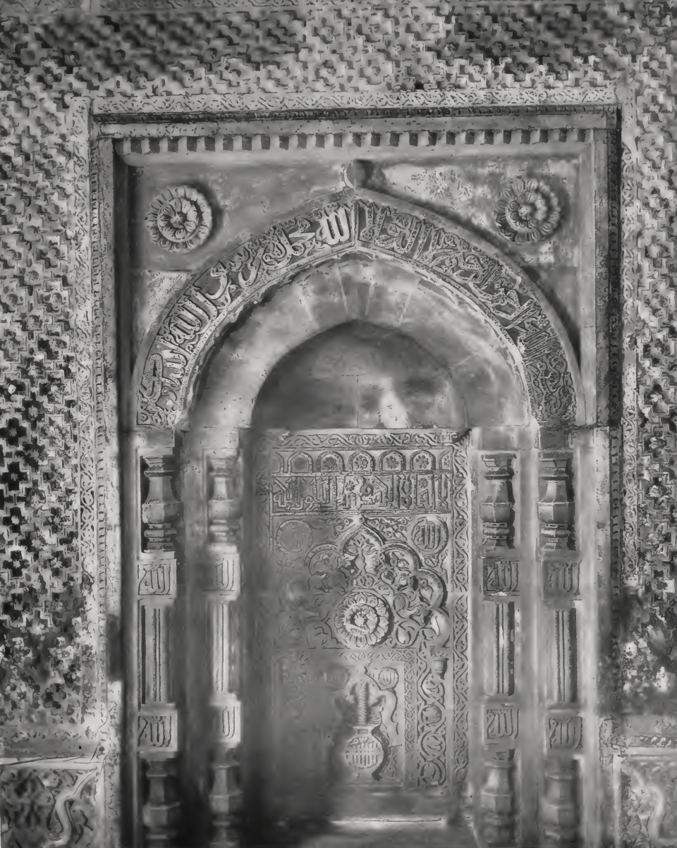 Imam Zamin's Tomb. Niche in the wall towards the west [Qutb]