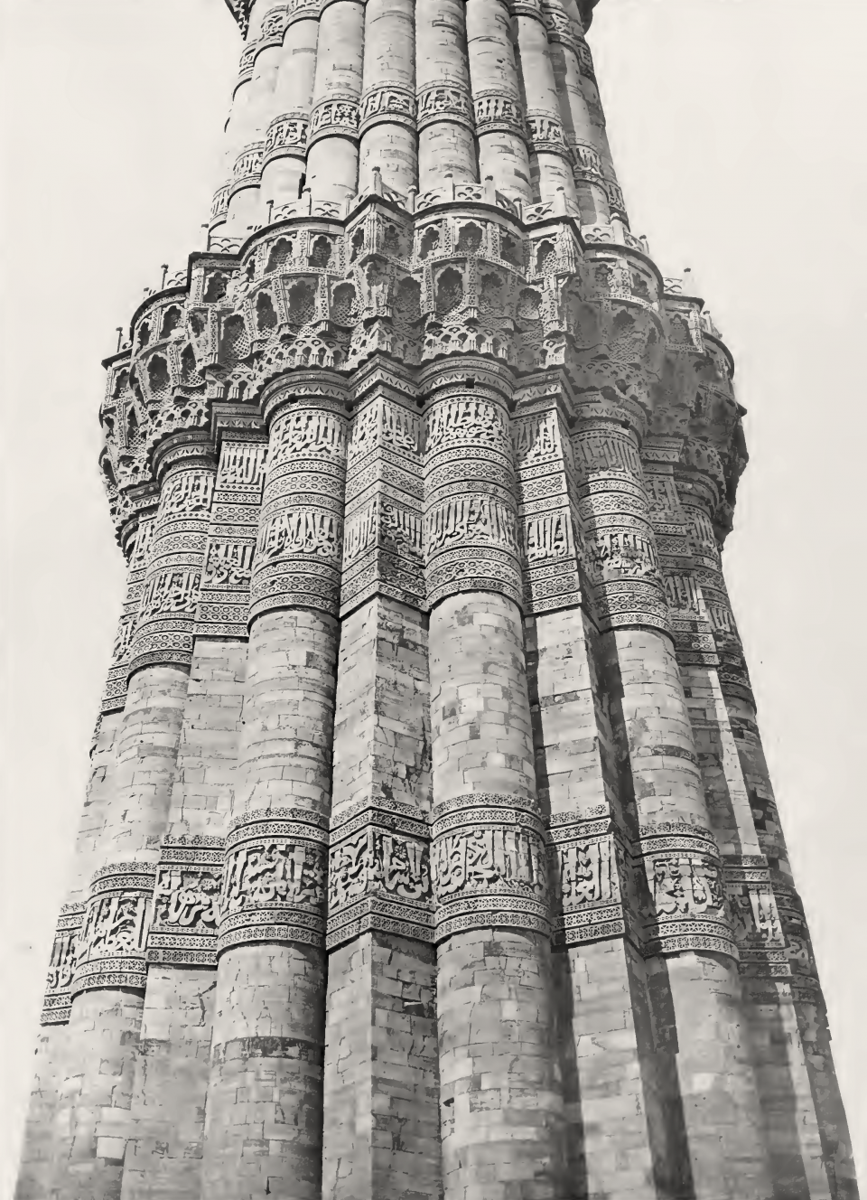 The Kutb Minar. First Gallery of the Minar