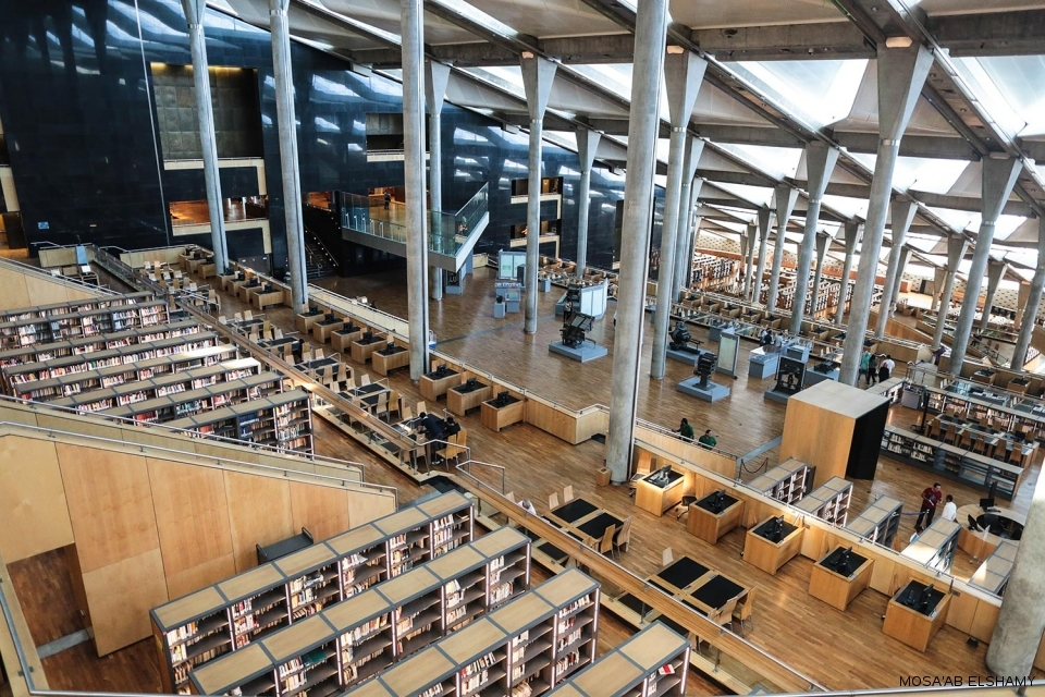 Inside the Library of Alexandria.
