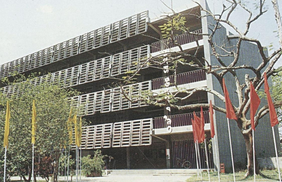 No building symbolises the advent of professional architectural education in Bangladesh during the 1960s more appropriately than the Department of Architecture building, designed by Richard Edwin Vrooman (1920-2002), at the BUET