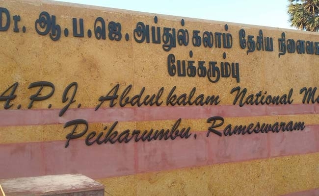 The memorial for Abdul Kalam is ready in his hometown of Rameswaram.