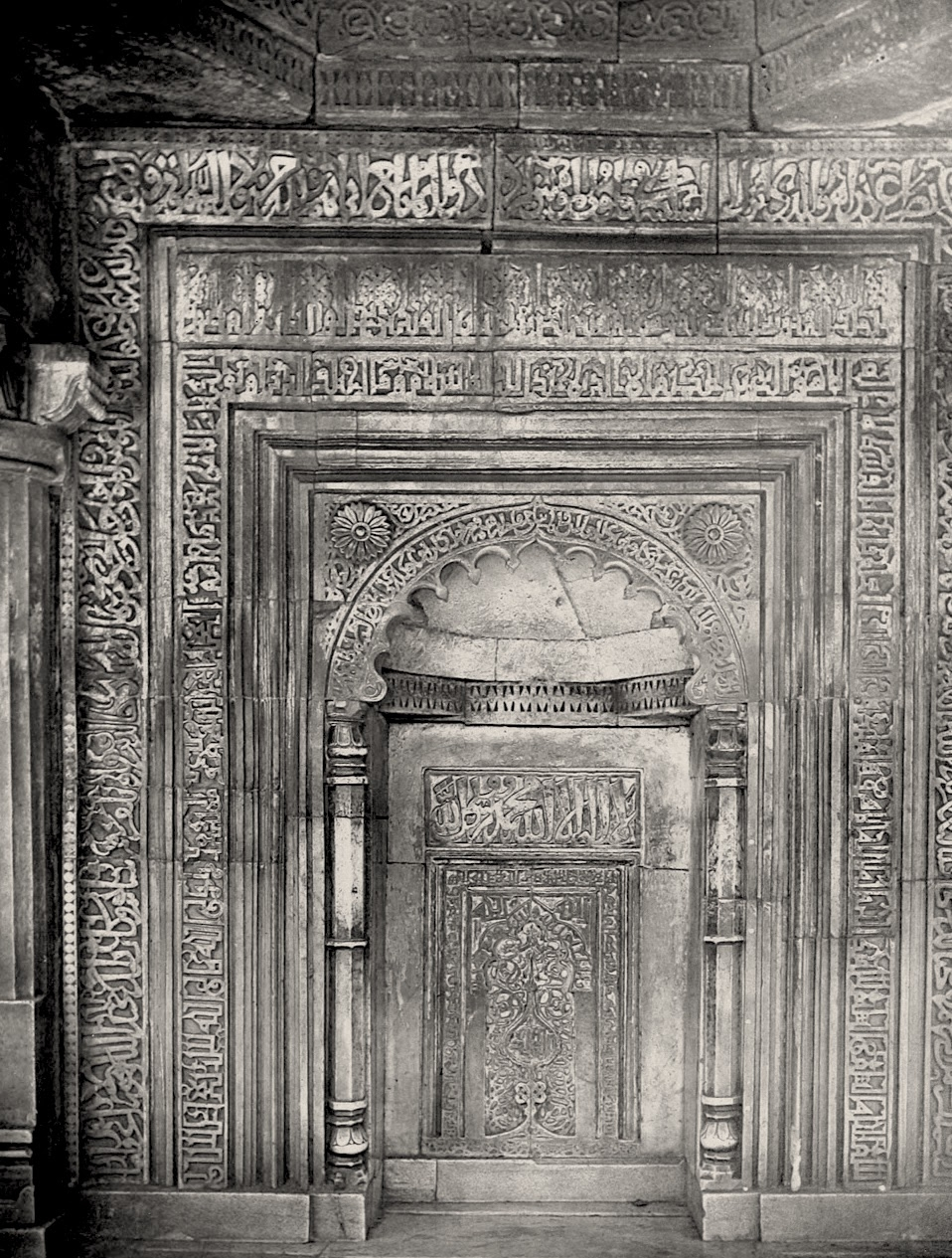 The Tomb called 'Sultan Ghori.' Niche in the tomb